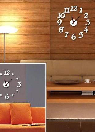 Настенные часы - стикеры зеркальные с 3d-эффектом арабские цифры