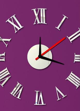 Настенные часы - стикеры зеркальные с 3d-эффектом римские цифры