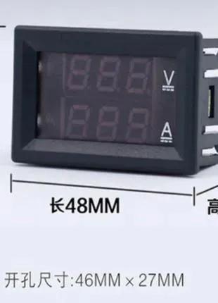 Цифровой Вольтметр Амперметр 0-100V 10А/50А Шунт