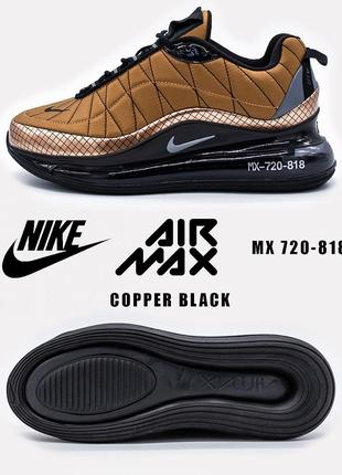 Nike Air Max 720-818 Copper / Black | 40-45