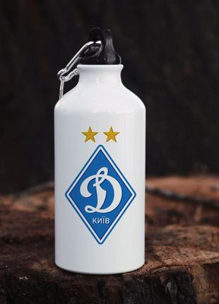 Металлическая бутылка Динамо Киев