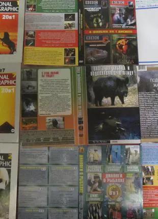 Фильмы о животных на DVD дисках! Сумы!