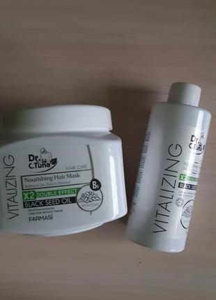 Набор! шампунь и маска для волос с черным тмином vitalizing dr...
