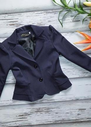 Школьный пиджак рост 134 см синий