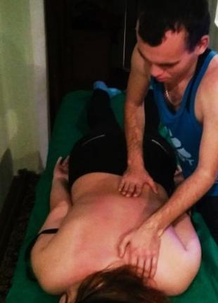 Услуги лечебного классической массажа=результат после первого ...