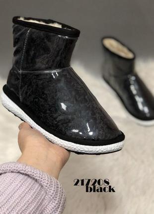 Угги силикон набивной мех ботинки