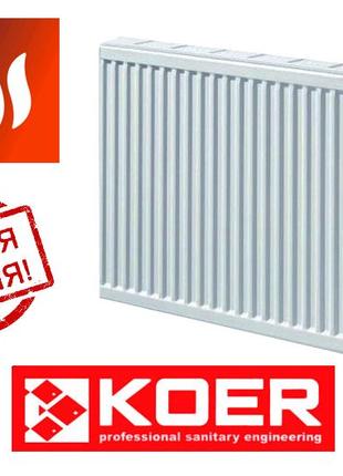 Стальной радиатор Koer (Чехия). 500*1000. 22 тип. Стенка 1.25.