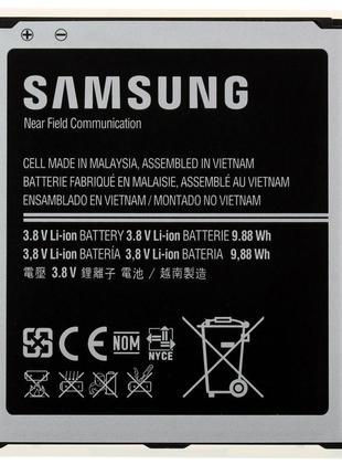 Аккумулятор для Samsung GT-i9500 Galaxy S4 (2600 mAh) - B600BE
