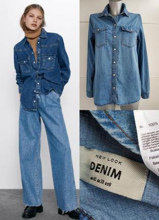 Стильная джинсовая рубашка от new look свободного кроя