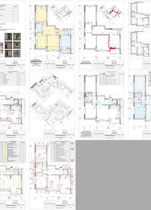 Дизайн интерьеров. Комплект основных чертежей.