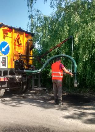 Ямковий ремонт дорожнього покриття/ремонт дороги/ремонт асвальту