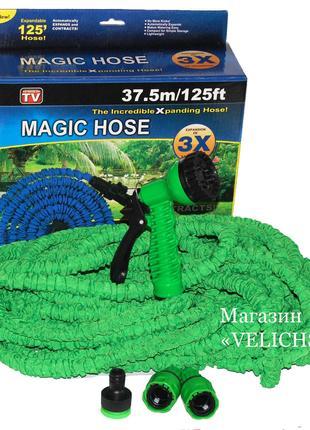 Шланг для полива Magic Hose 37,5 метров с насадкой - распылителем