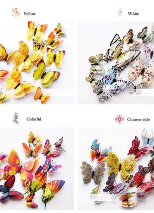 Бабочки 3D на стену декор двойные