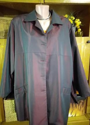 Пиджак, накидка пог 77 см.