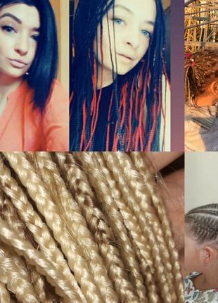 Плетение,детские причёски.