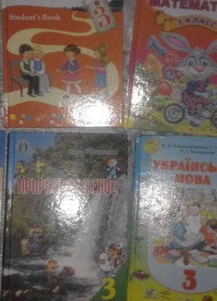 Продам учебники для 3 класса.