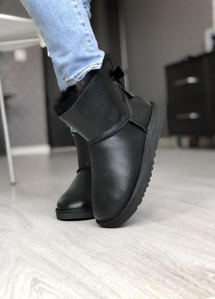 Шикарные черные угги ugg mini