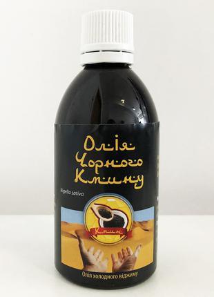 Масло черного тмина 100мл. Украинское производство!