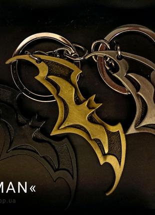 »Batman« Брелок для ключей