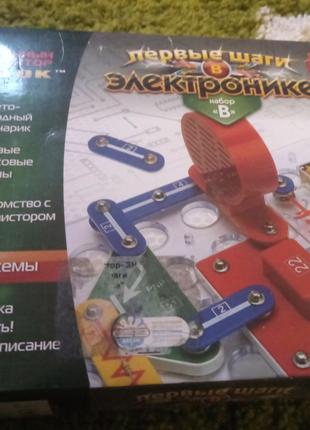 Электроный конструктор