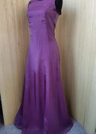 Французское длинное вечернее платье