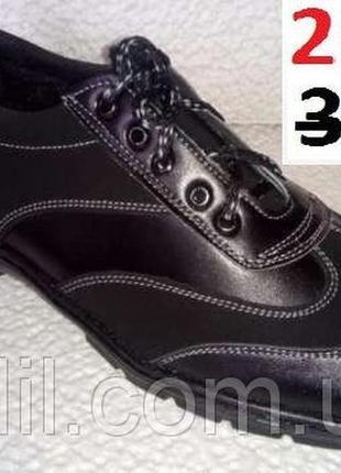 Мужские туфли 40р