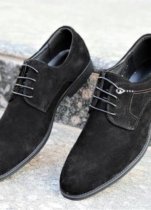 Мужские замшевые туфли  40р