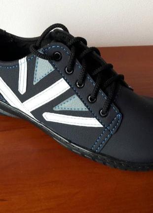Туфли мужские темно синие - чоловічі туфлі темно сині