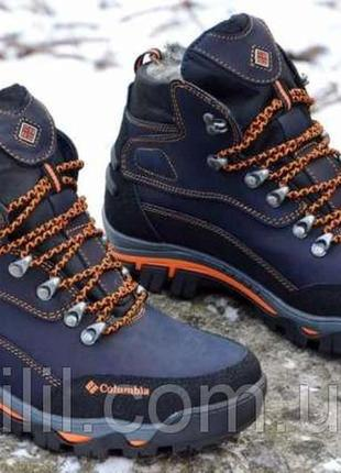 Мужские зимние кожаные ботинки темно синие