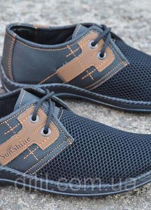 Мужские туфли кроссовки 41 - 45р