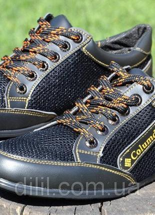 Мужские туфли кроссовки 42 - 45р
