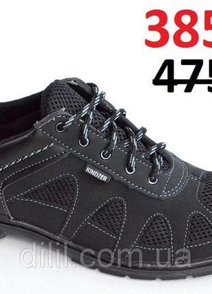 Мужские летние туфли кроссовки 43р