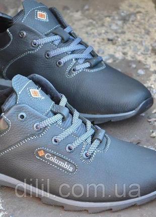 Мужские кожаные туфли кроссовки 40 - 45р