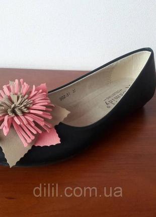 Женские туфли, балетки 37р