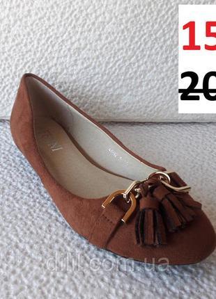 Женские замшевые балетки ,туфли 36 , 37р