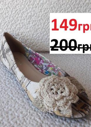 Женские балетки , туфли 36 , 37р