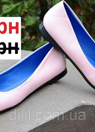 Женские балетки , туфли 38 , 41р