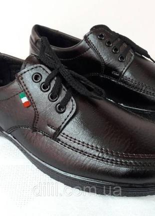 Мужские туфли коричневые