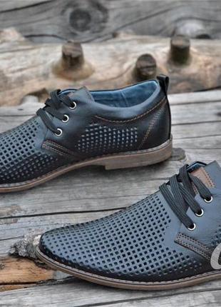 Мужские туфли летние кожаные