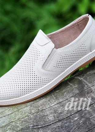 Мужские туфли мокасины летние кожаные бежевые в дырочку