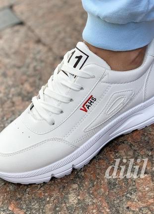 Женские кроссовки белые модные