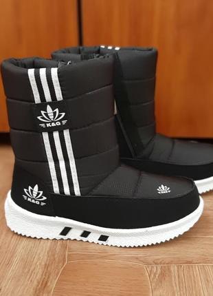 Детские зимние сапоги дутики ботинки сапожки для девочек теплые