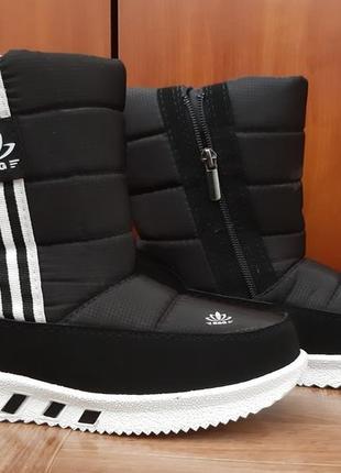 Детские зимние сапоги дутики ботинки сапожки для мальчиков теплые