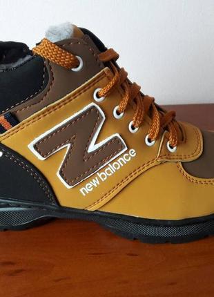 Мужские подростковые зимние ботинки желтые