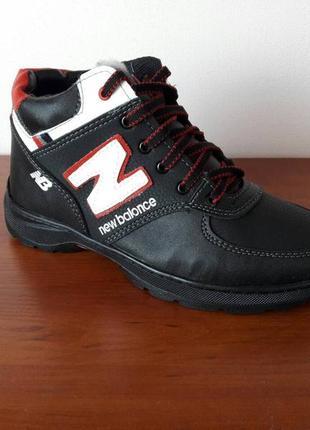 Мужские подростковые зимние ботинки черные