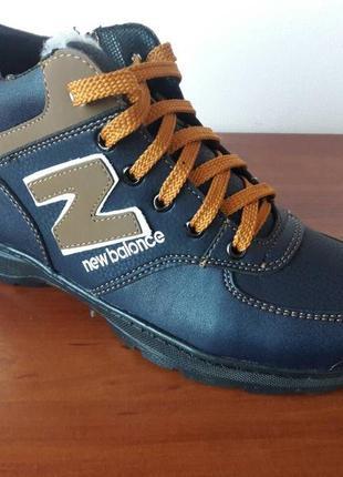 Мужские подростковые зимние ботинки синие