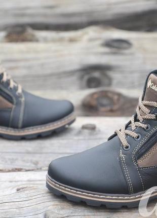 Ботинки мужские подростковые зимние кожаные