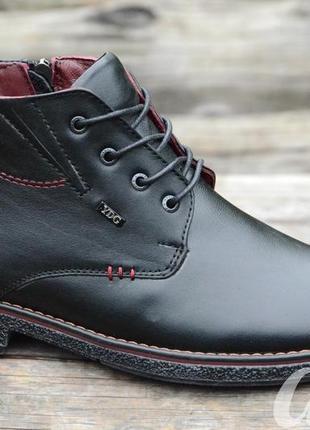 Мужские зимние кожаные ботинки полуботинки классические черные