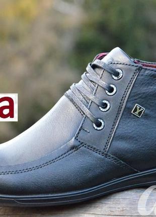 Мужские зимние кожаные ботинки, полуботинки черные классические