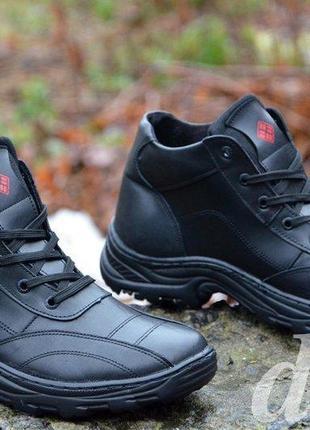 Ботинки мужские зимние кожаные черные